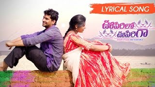 Oopirilo Oopiriga Telugu Short Film Song || PVR Raja || Maniratnam Pendyala