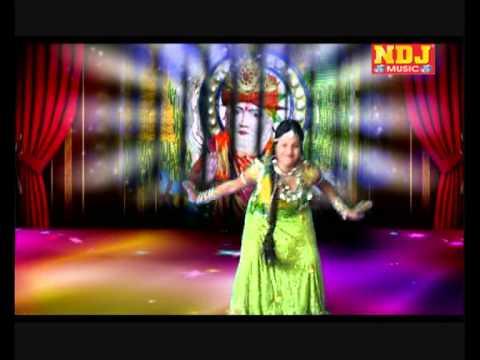 Baba Mohan Ram Bhajan - Le Nach Mari Bindani