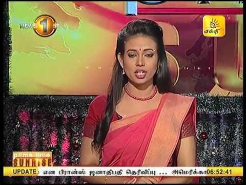 News1st Prime Time News Sunrise Shakthi TV 02nd December 2016