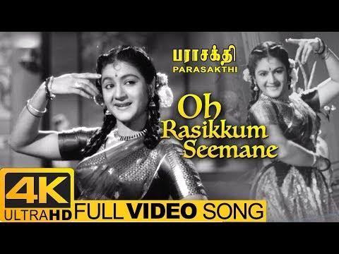 Oh Rasikkum Seemane Video Song 4k |...