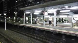 JR西日本 223系2000番台 回送 683系4000番台 リニューアル車 びわこエクスプス  南草津駅  20170526