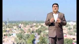 المرشح عبد الكريم يونس عيلان ائتلاف دولة القانون قائمة 277 تسلسل 5 عن محافظة بغداد