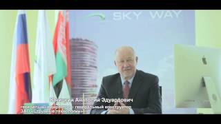 Обращение Анатолия Юницкого  что нас ждёт на 5 этапе развития(, 2015-08-04T11:29:15.000Z)