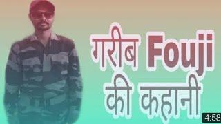 गरीब फौजी की कहानी | Heart Tuchh Story 💓 ll Indrajeet Yadav