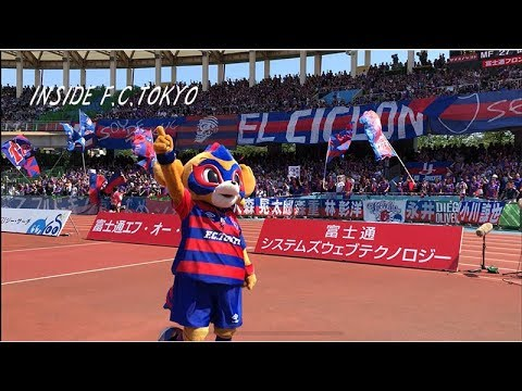 【INSIDE F.C.TOKYO】(東京ドロンパ多め)  明治安田生命J1リーグ第13節 川崎フロンターレ戦