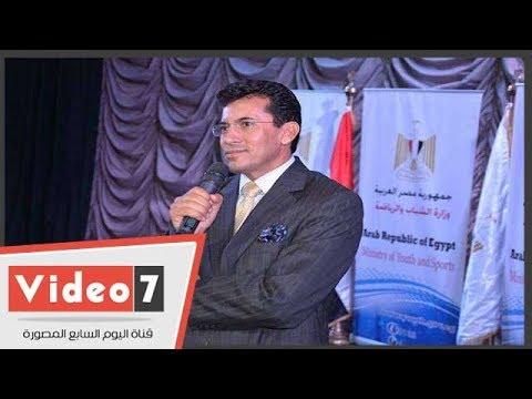 تدشين بوابة إليكترونية لوزارة الشباب والرياضة  - 14:55-2018 / 10 / 15