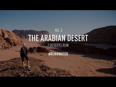 7 Deserts Run | Episode 2 | The Arabian Desert