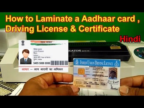 - amp; Licence Card Aadhaar Youtube Driving To Certificate How Laminate