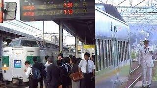 【車内放送】快速「通勤ライナー」(381系 旧式「鉄道唱歌」 松江ー米子)