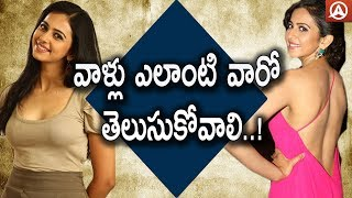 Rakul preet talks about her upcoming projects | rakul preet singh news | namaste telugu