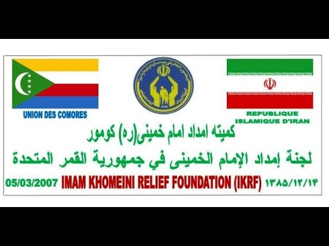Comoro  Island cut relation with Tehran and expelled Iranian ambassador