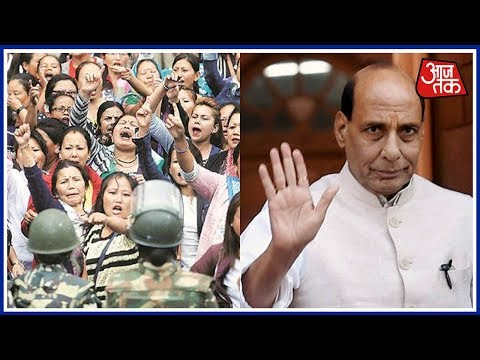 GJM Potest Continues In Darjeeling; Rajnath Appeals For Calm
