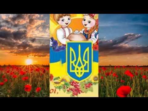 ЗДО № 446 Харків Любіть Україну, як любимо її ми!