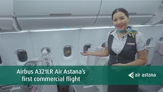Airbus A321LR Air Astana's first commercial flight