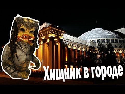 большие знакомства новосибирске