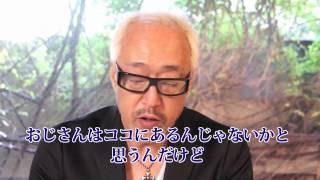グとハナはおともだち 2012年10月 【タクシーエム / タクシーちゃんねる】 thumbnail