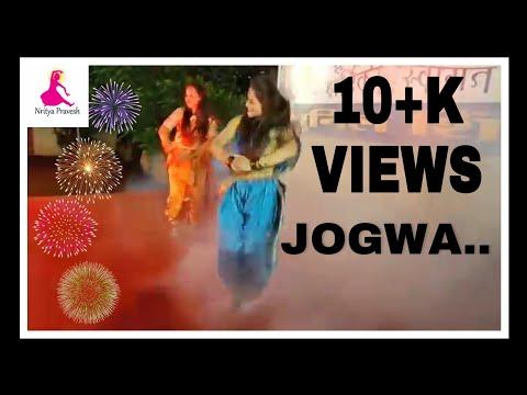 Dahi kala festive(4)( jogwa)