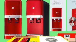 유버스 현대렌탈서비스정수기 엣지정수기 클래식정수기 냉온…