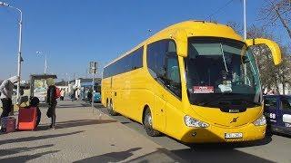 Автобус до Праги - ремонт Львівської залізничної станції