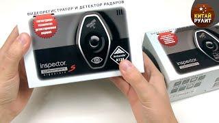 Видеорегистраторы: купить автомобильный видеорегистратор оптом по лучшей цене