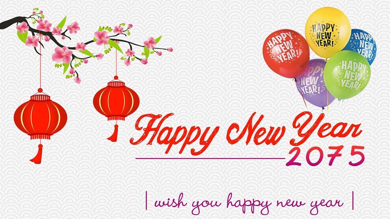 Happy New Year 2075 Bs Nepali New Year 2075 Engineer Sathi Youtube