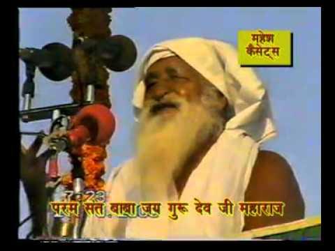 Jai Gurudev Satsang 2000 PART 4