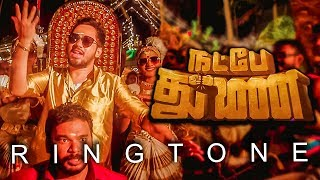 Natpe Thunai Ringtone | VR BGM (Free Download Link Description)