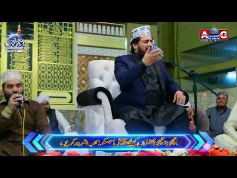 Na Ban Saki Hay Na ban Sakay Gi Mesaal Teri Jawab Tera - Zulfiqar Ali Hussain - Best Naat | Full HD