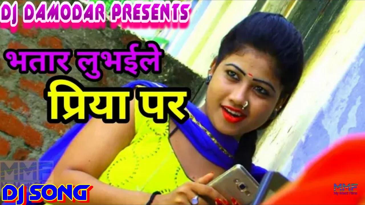 New Bhojpuri Dj Song || पियवा मरेले प्रिया पर || Superhit Bhojpuri Dj Song