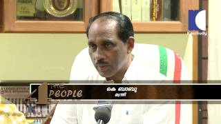 FOR THE PEOPLE - EPISODE-24 Kaumudi TV