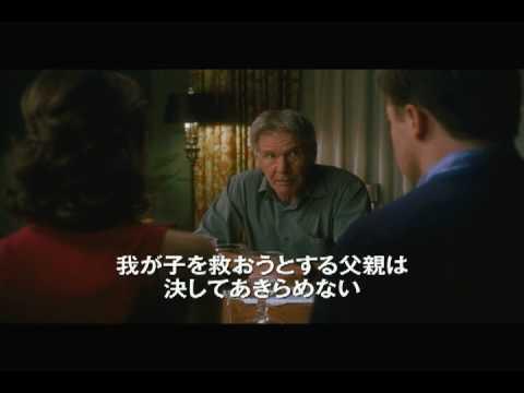 映画『小さな命が呼ぶとき』予告編