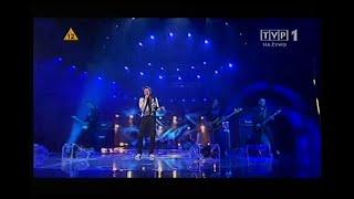 """ZERO PROCENT - Prześliczna wiolonczelistka - """"Śpiewaj i Walcz"""" - TVP1 (wykonanie na zywo)"""