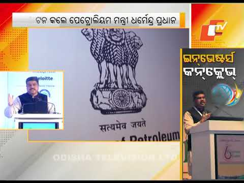 Union Dharmendra Pradhan inaugurates Petrochemical Investors Conclave 2017 in Bhubaneswar