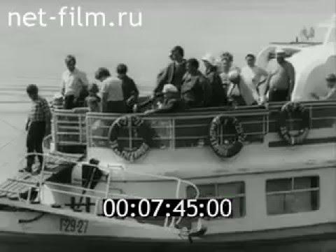 киножурнал СОВЕТСКИЙ УРАЛ 1982 № 34