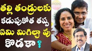 నారాయణను చుస్తే గుండె తరుక్కుపోతుంది - Narayana's son Nishith Narayan Dies - Road Accident