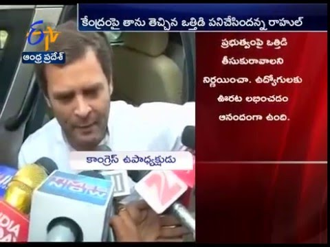 Rahul Gandhi claims credit for EPF rollback, says my pressure worked
