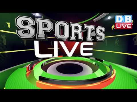 DBLIVE | 23 September 2016 | Sports News Headlines | खेलजगत की सुर्खियां
