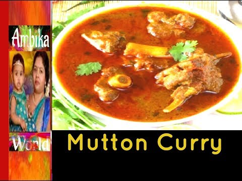 Mutton Curry Recipe Your Videos