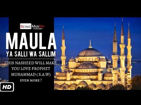 maula-ya-salli-wa-sallim---omar-esa-┇-heart-melting-nasheed