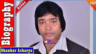 Shankar Acharya - Nepali Actor / Director Biography Video Thumb