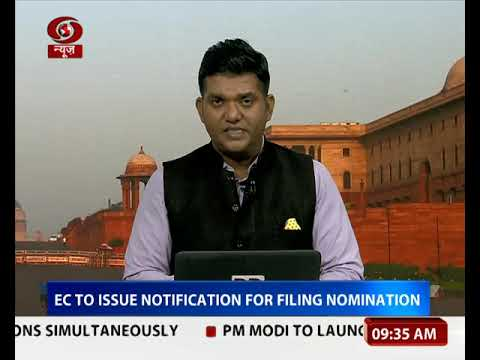 Election Commission to issue notification today for filing nomination