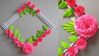 DIY. Simple Home Decor. Wall, Door Decoration. Цветы из бумаги. Paper Craft Ideas # 15