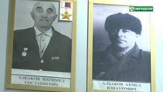 Ветеран Албаков Ахмед Изнаурович