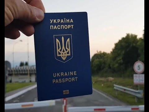 Робота в Польщі без робочої візи по біометричному паспорту