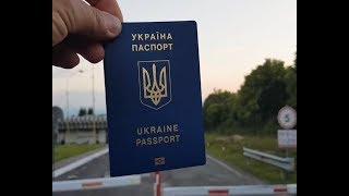 видео Спрощення життя у Польщі для іноземних студентів