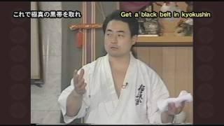 極真会館 館長 松井章圭 メディアエイト MEDIA8 http://www.media8.org/