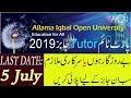 Allama Iqbal Open University Tutorship Jobs In AIOU 2019  Aaghee Tutor P...