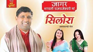 Subada new Album of Pritam bhartwan Jagar Samrat