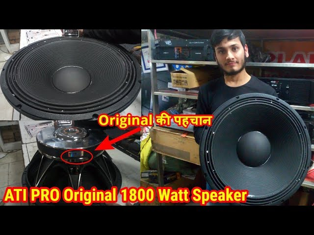 ATI Pro 1800 Watt Speaker Review, DJ Equipments - DJ Guruji