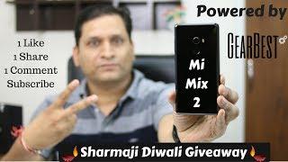 Sharmaji diwali giveaway | mi mix 2 powerpack review